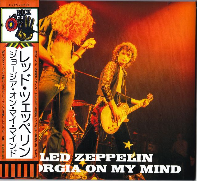 Led Zeppelin / Georgia On My Mind / 2CD Digipak – GiGinJapan