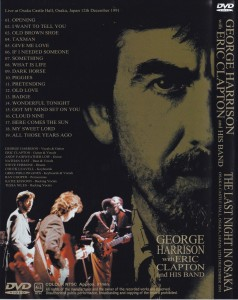 georgeharrison-last-night-osaka1