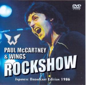 paulmcc-rock-show-japanese-broadcast1