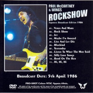 paulmcc-rock-show-japanese-broadcast2