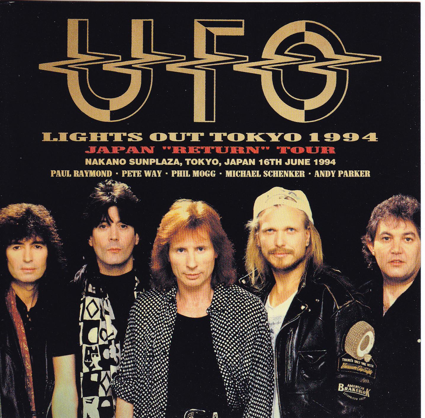 UFO / Lights Out Tokyo 1994 / 2CD – GiGinJapan