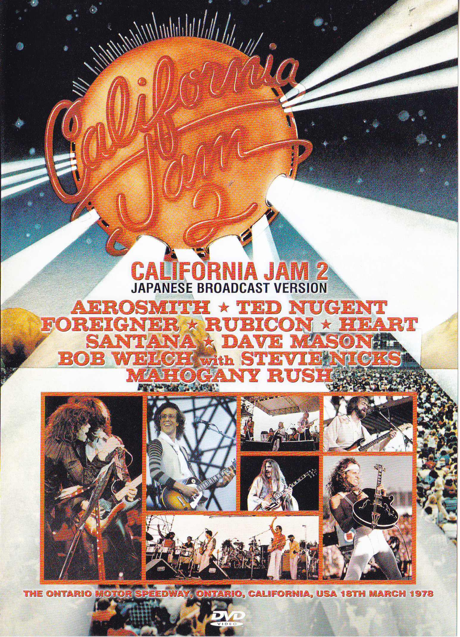 Various Artists California Jam 2 Japanese Broadcast