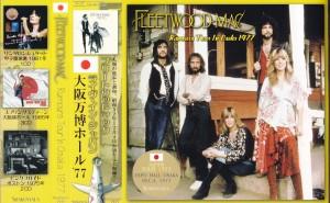 fleetwoodmac-rumours-tour-osaka1