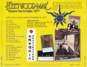 fleetwoodmac-rumours-tour-osaka2