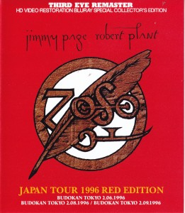 jimmypage-japan-tour-red-edition1