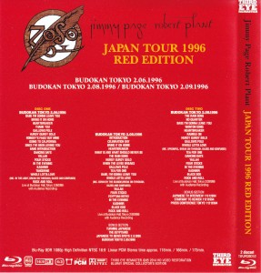 jimmypage-japan-tour-red-edition2
