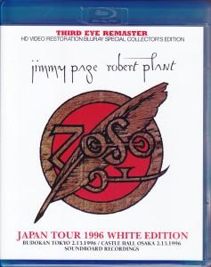 jimmypage-japan-tour-white-edition1