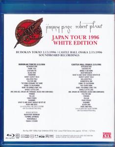 jimmypage-japan-tour-white-edition2