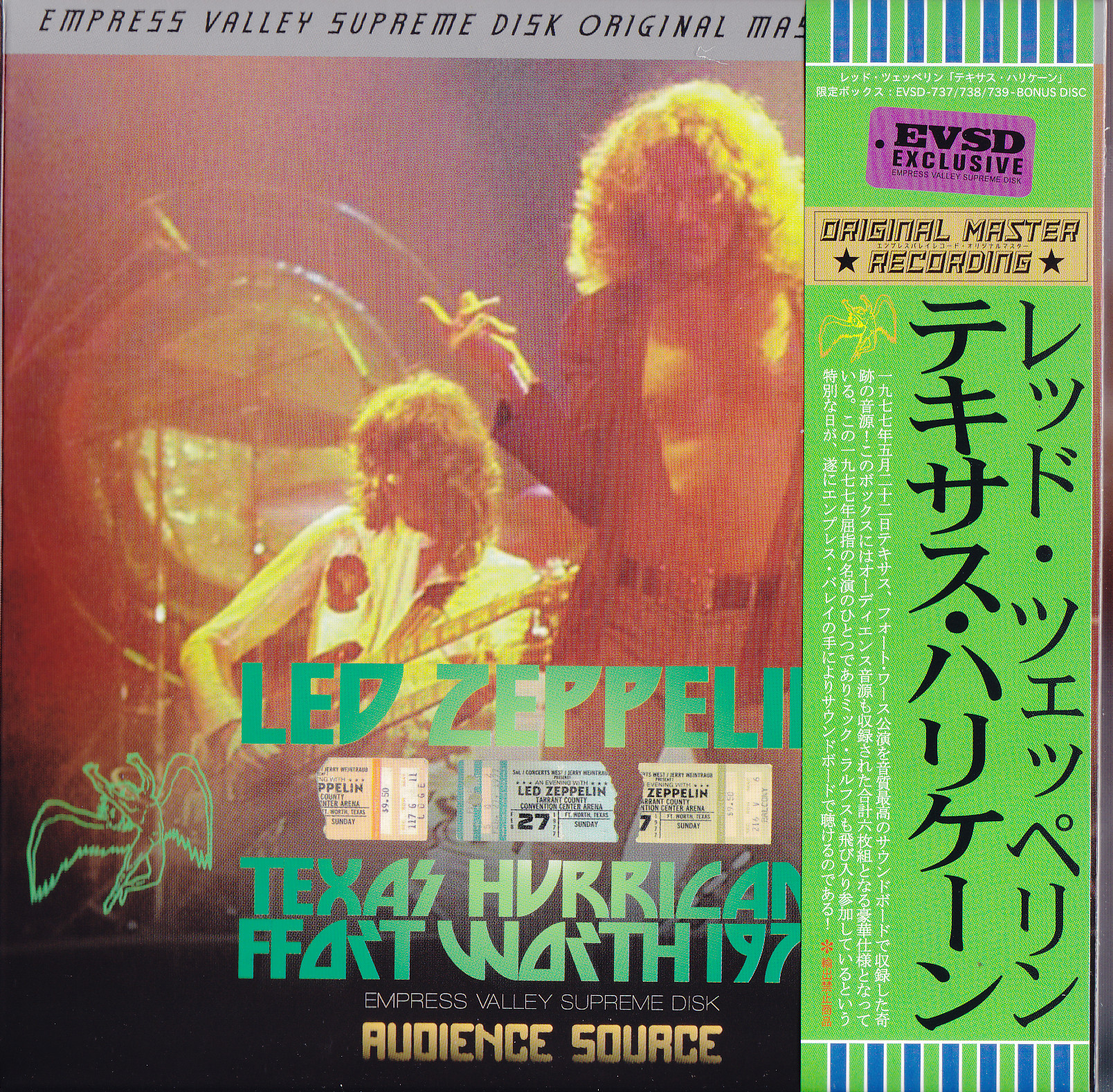Led Zeppelin Texas Hurricane Fort Worth 1977 3cd 3bonus