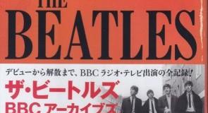 Beatles – Page 22 – GiGinJapan