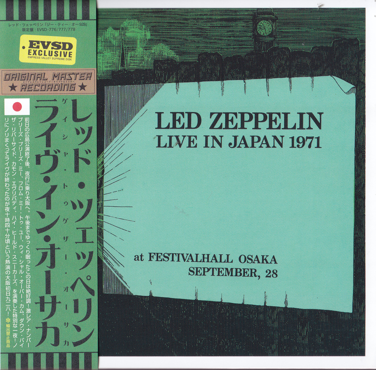 Led Zeppelin / Live In Japan 1971 / 6CD Box Set – GiGinJapan