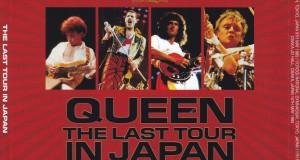 queen-last-tour-in-japan1