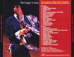 mickjagger-88-osaka-1st-night2