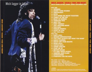 mickjagger-88-osaka-2nd-night2