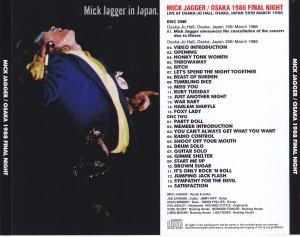mickjagger-88-osaka-final-night2