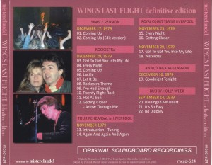 paulmcc-wings-79last-flight-definitive6