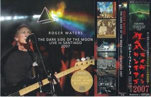 rogerwaters-dark-side-moon-santiago1