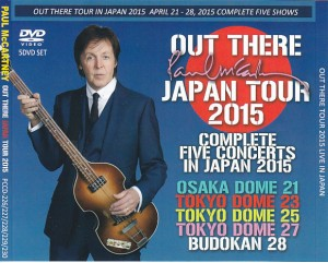 paulmcc-15out-there-japan-tour-complete-pccd1