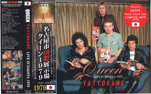 queen-yattokane1