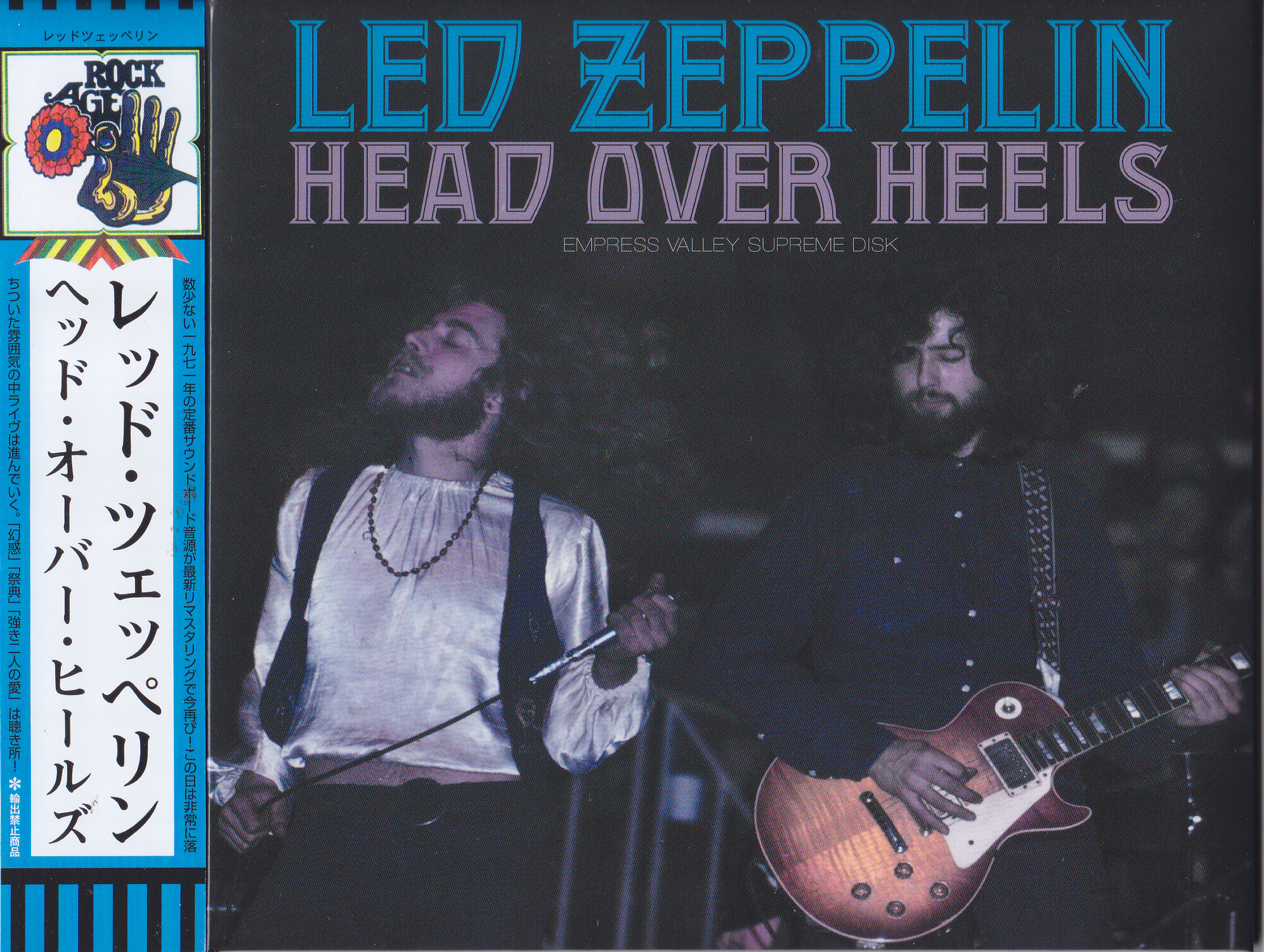 Led Zeppelin / Head Over Heels / 2CD Digipak Wx OBI Strip – GiGinJapan
