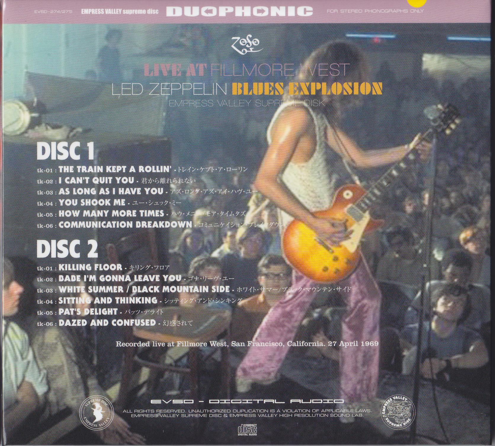 Led Zeppelin / Live At Fillmore West Blues Explosion / 2CD