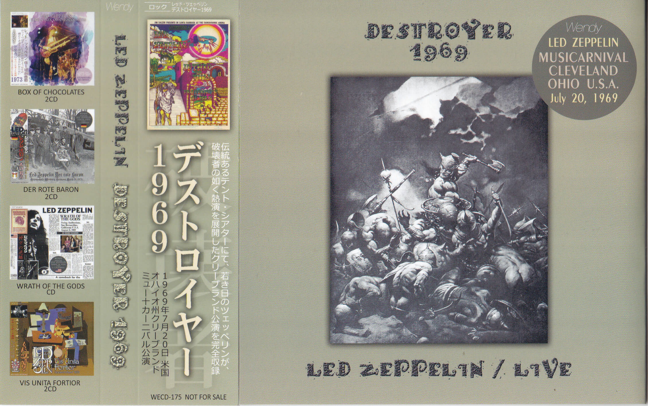 Led Zeppelin / Destroyer 1969 / 1CD With OBI Strip